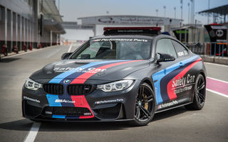 Обои 2015, BMW, Safety Car, F82, MotoGP, бмв, M4, Coupe